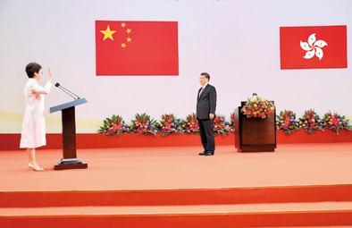 《中国日报》:Misunderstandings on 'one country, two systems'