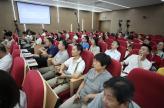 寒竹所长受邀参加浦东新区区委组织部等主办的学习读书会