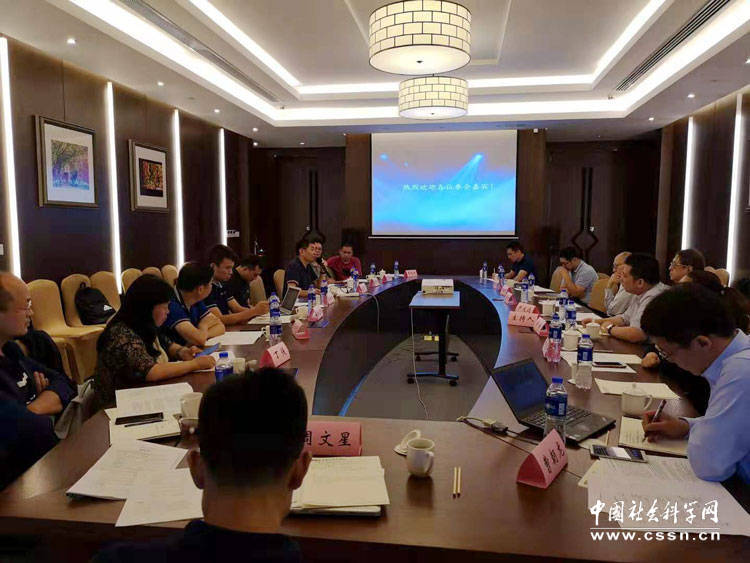 全球产业链变迁对中国企业的挑战座谈会在宁举行