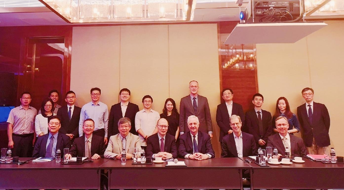 第二届尚道中国发展论坛研讨会顺利举办