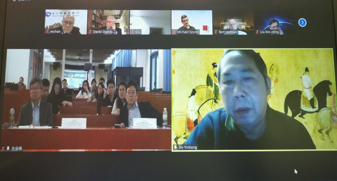 第三届尚道中国发展论坛顺利举办