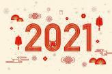 2020年中国与世界政治发展回顾及展望座谈会顺利举办